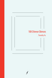 100ChineseSilences_FrontCover_Thumb